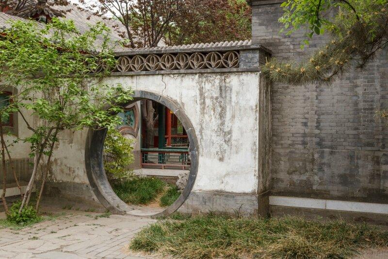 парк Дагуаньюань, Пекин