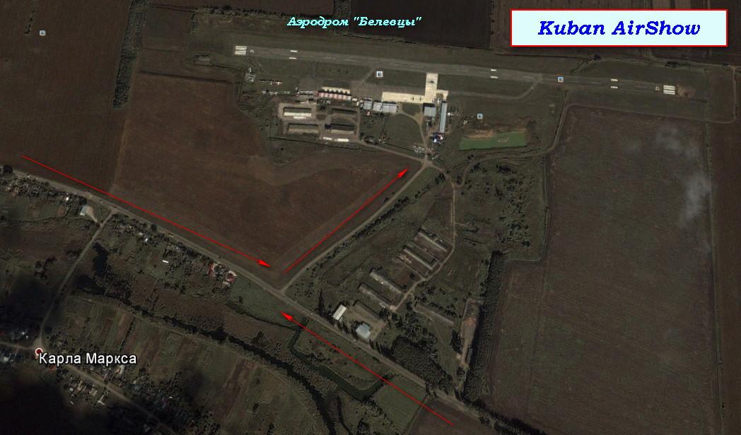 Kuban AirShow