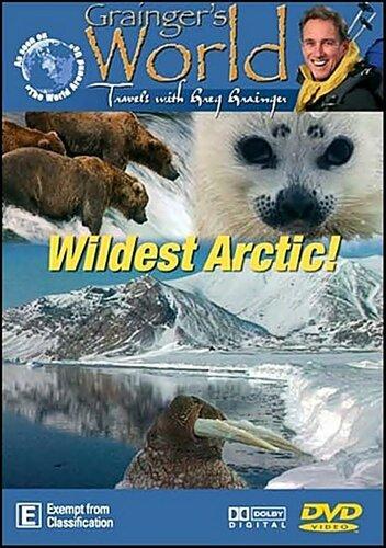 Дикая Арктика