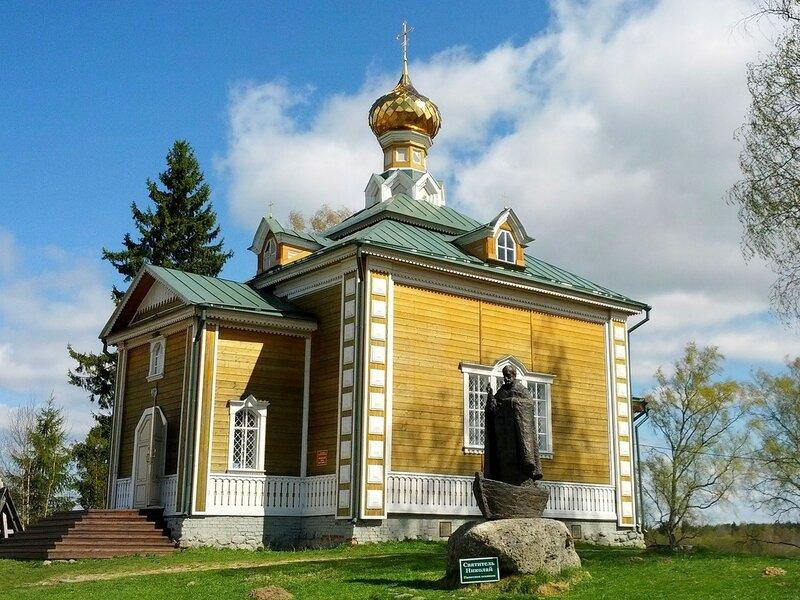 Никольский храм у истока Волги