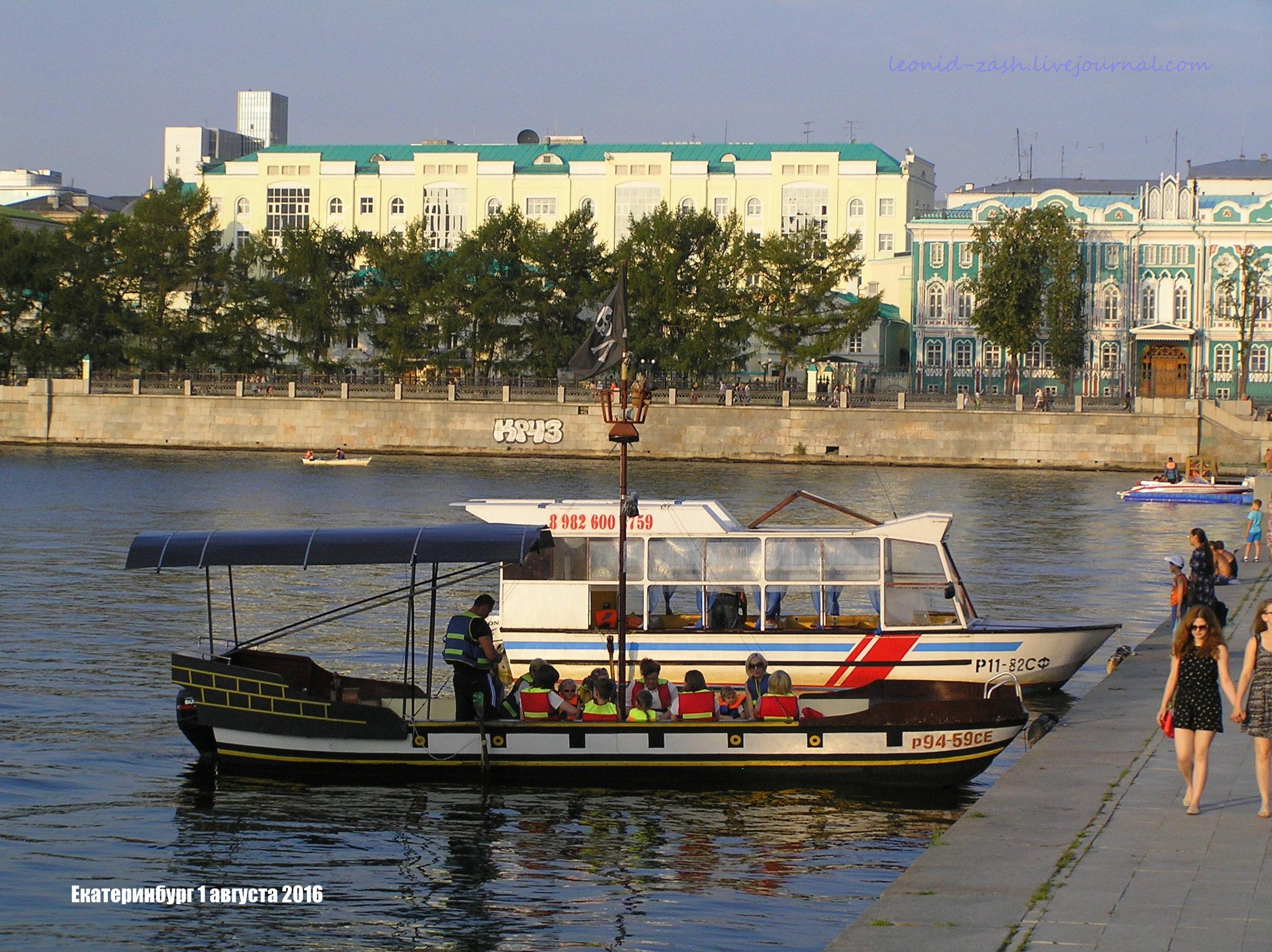 плотинка Екатеринбург 69.JPG