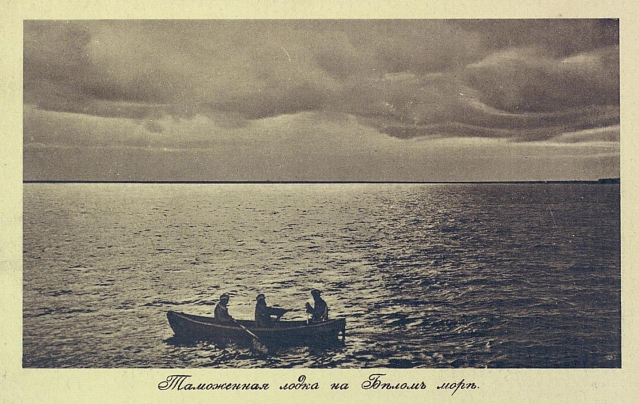 Таможенная лодка на Белом море