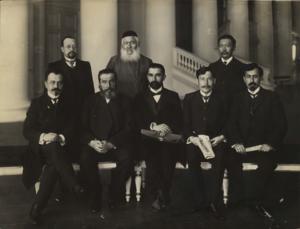 Группа депутатов Государственной Думы