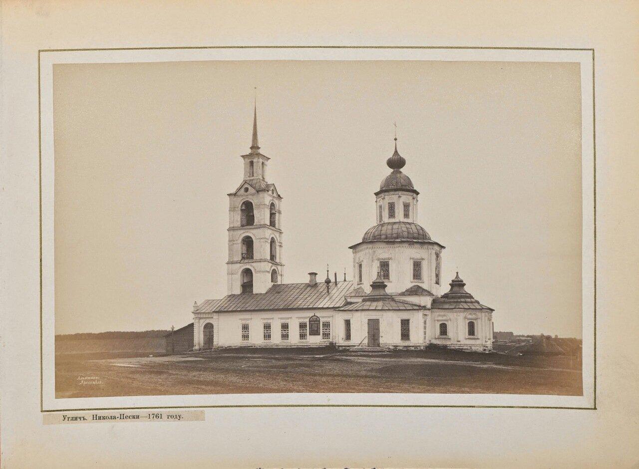 Церковь Никола-Пески