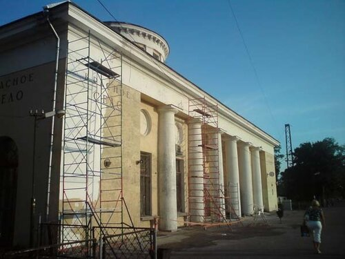 Вокзал начинают ремонтировать снаружи