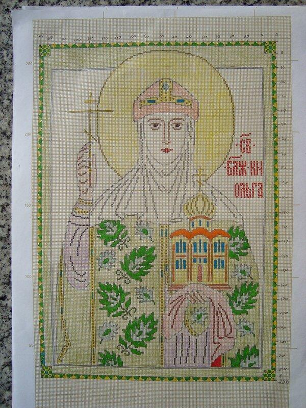 Святая Блаженная Ольга