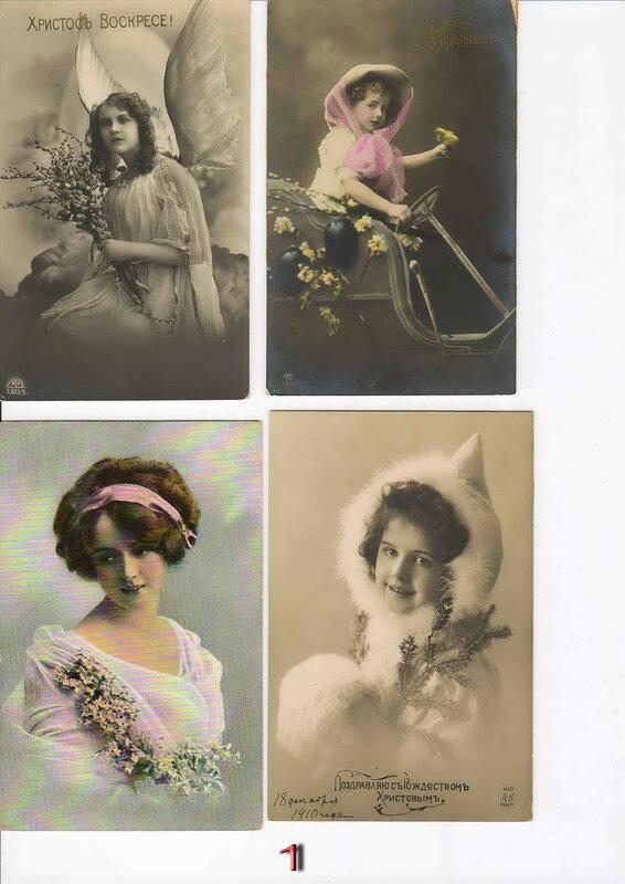 телефоны 19 века фото 1
