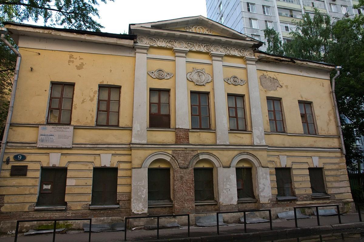 Жилой дом Урусовых – памятник архитектуры