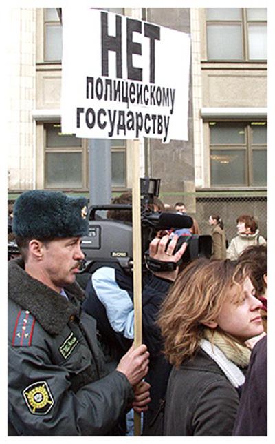 Народный милиционер