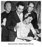 Бракосочетание с Жаком Пилсом, 1952 год