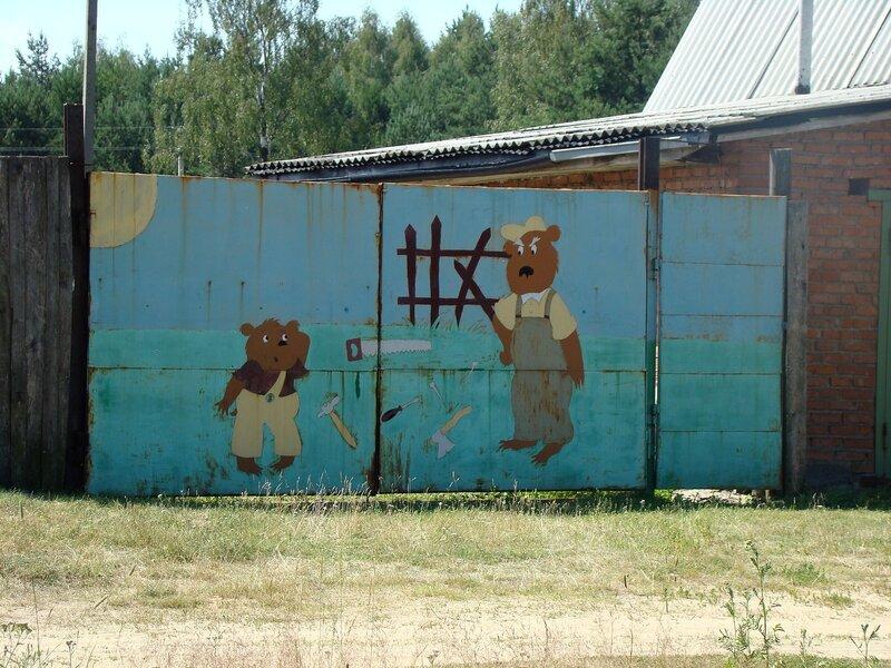 Рыжево, Егорьевский район Московской области