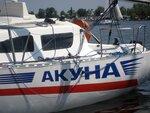 Регата Великая Волга-2010