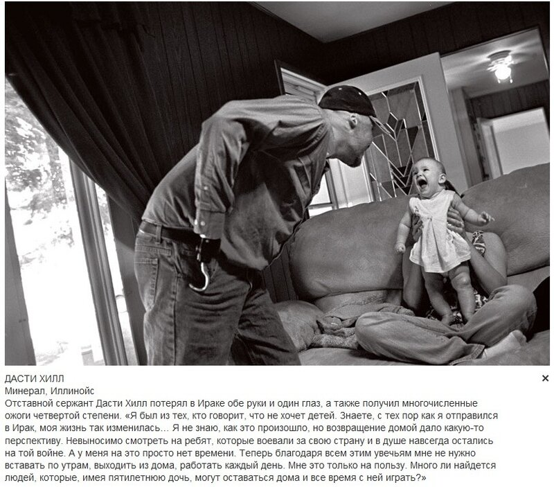 the significance of eugene richards photographs On display at the george eastman museum, eugene richards's raw and wrenching images are not for the faint of heart.