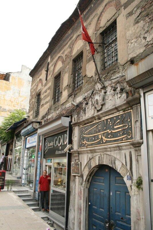 Торговые улицы Стамбула