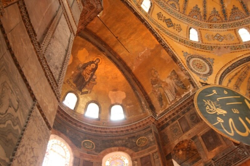 Стамбул - Собор Святой Софии