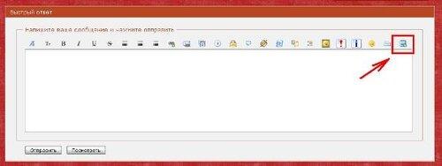 http://img-fotki.yandex.ru/get/5402/m-jackson-info.b/0_383bd_beeac7f8_L.jpg