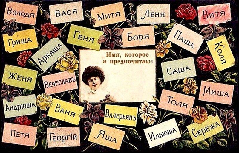 Картинки многими с именами девочек