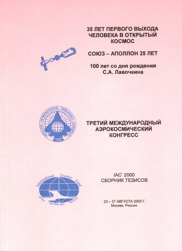 http://img-fotki.yandex.ru/get/5402/rfcrurfcru.39/0_4779c_4eaf402a_L.jpg