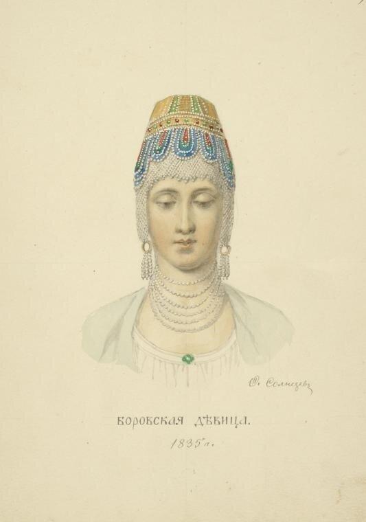 14. Боровская девица.