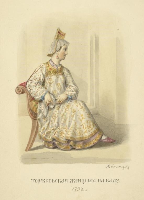 23. Торжковская женщина на балу.