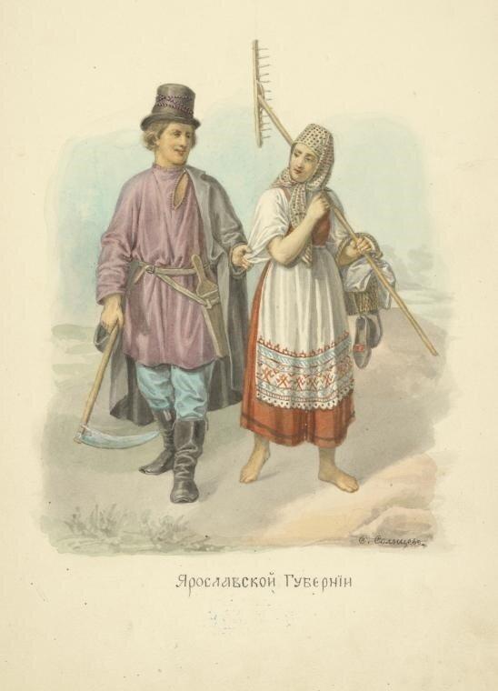 59. Ярославской губернии.
