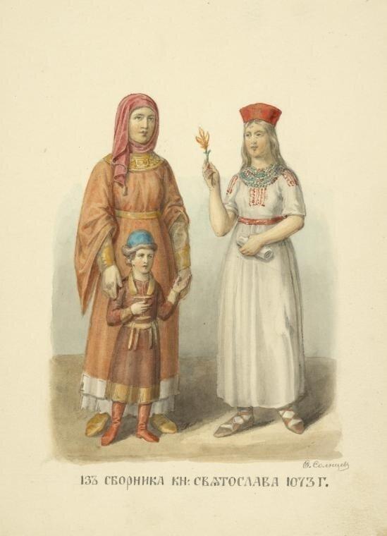 192. Из сборника Святослава. 1073.