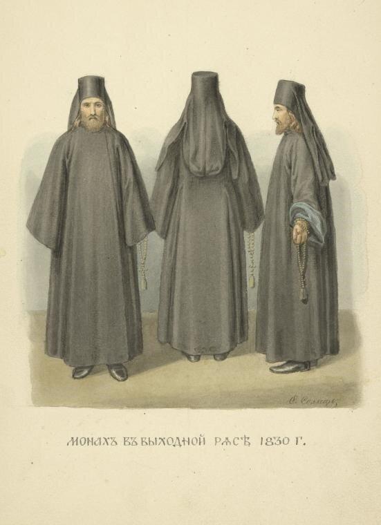 299. Монах в выходной рясе.