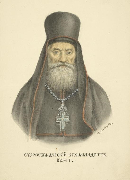 313. Старообрядческий архимандрит.