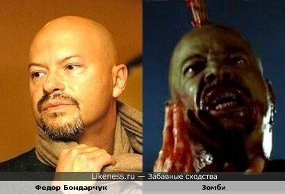 Федор Бондарчук похож на зомби