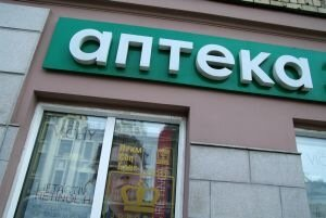 Во Владивостоке девушка похитила из аптеки дорогостоящую косметику