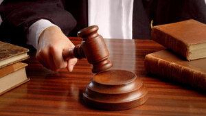 В Хабаровске перед судом предстанет бывший сотрудник Дальневосточного института повышения квалификации ФСКН России