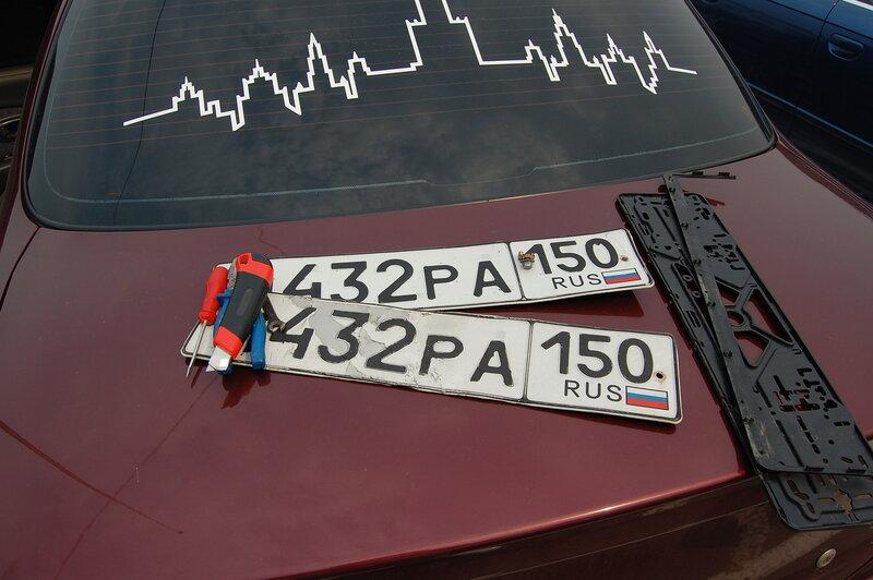 изготовление государственных регистрационных знаком и дубликатов
