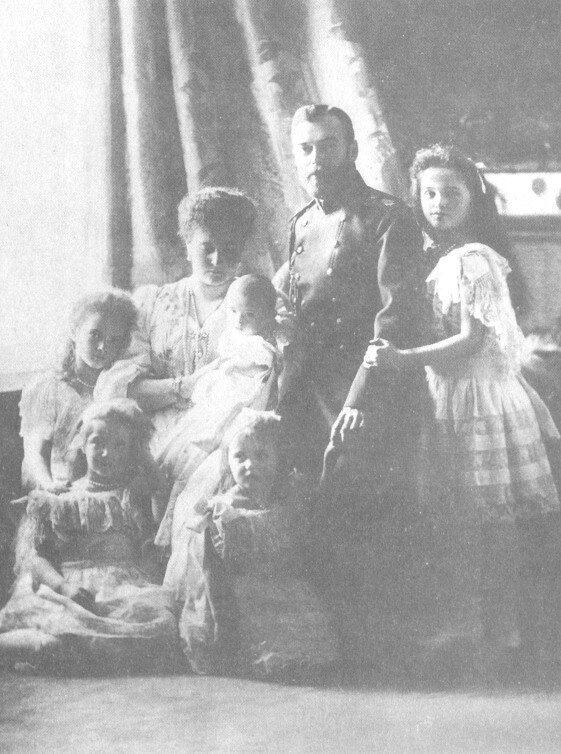 Императорская семья_1904г