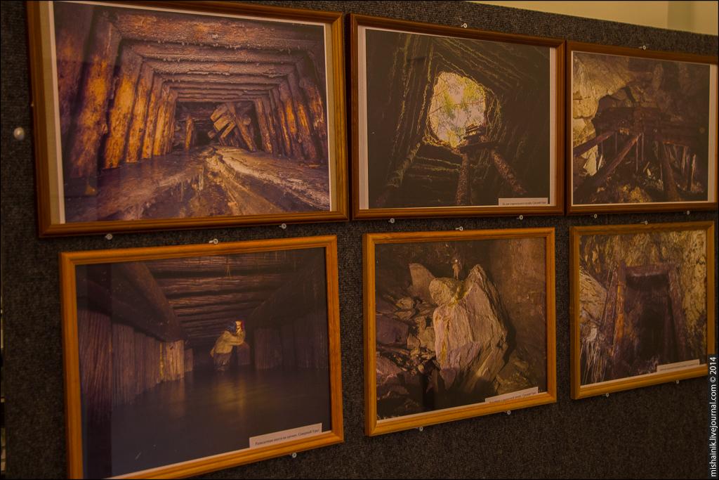 Ночь Музеев 2014 в Уральском геологическом музее