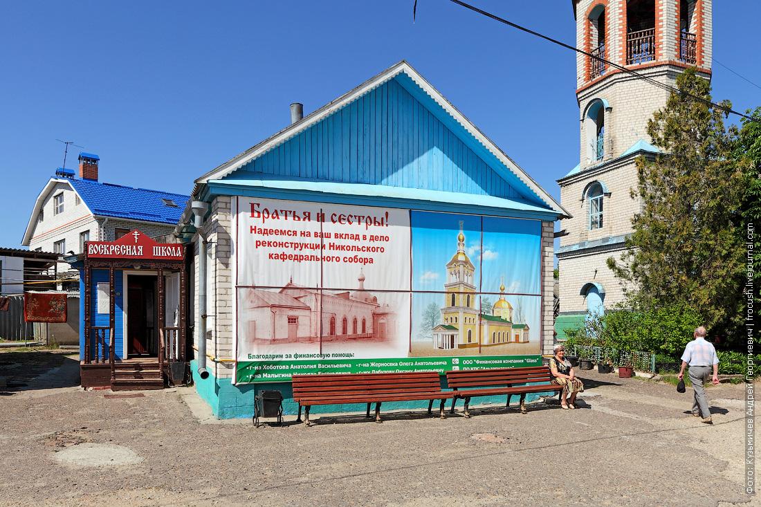 Кафедральный собор Николая Чудотворца рассказ о круизе