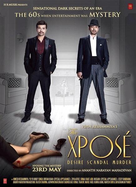 Разоблачение / The Xpose (2014/DVDRip)