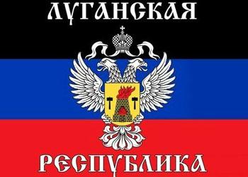 Луганская Народная Республика готовится к избранию парламента