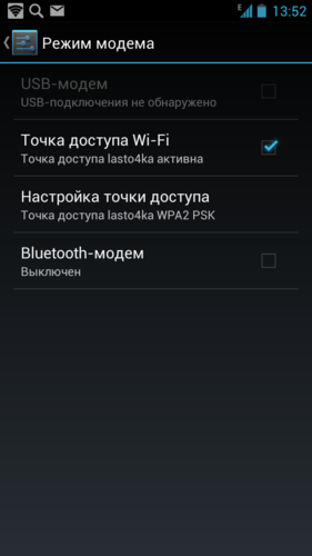 Android modem config.png