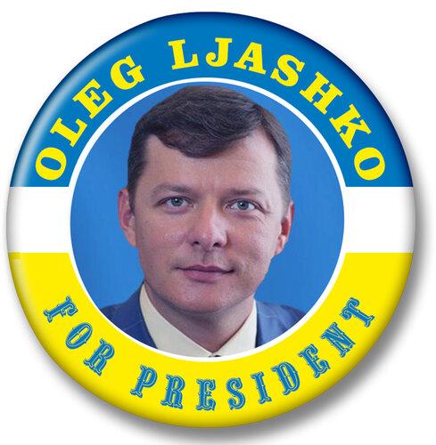 Открылись избирательные участки в Донецкой и Луганской областях, - Аваков - Цензор.НЕТ 7407