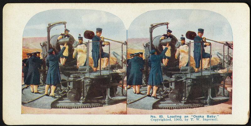 Цветные фотографии русско японской войны 0 146591 2a726c9c XL