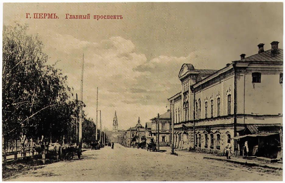 старые фото перми