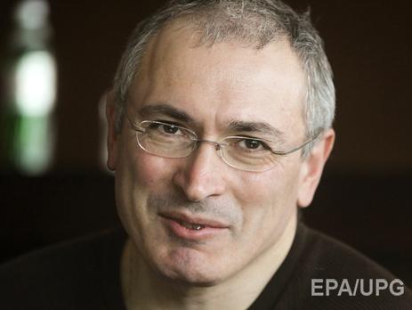 Ходорковский объяснил, зачем Путин полез вУкраину