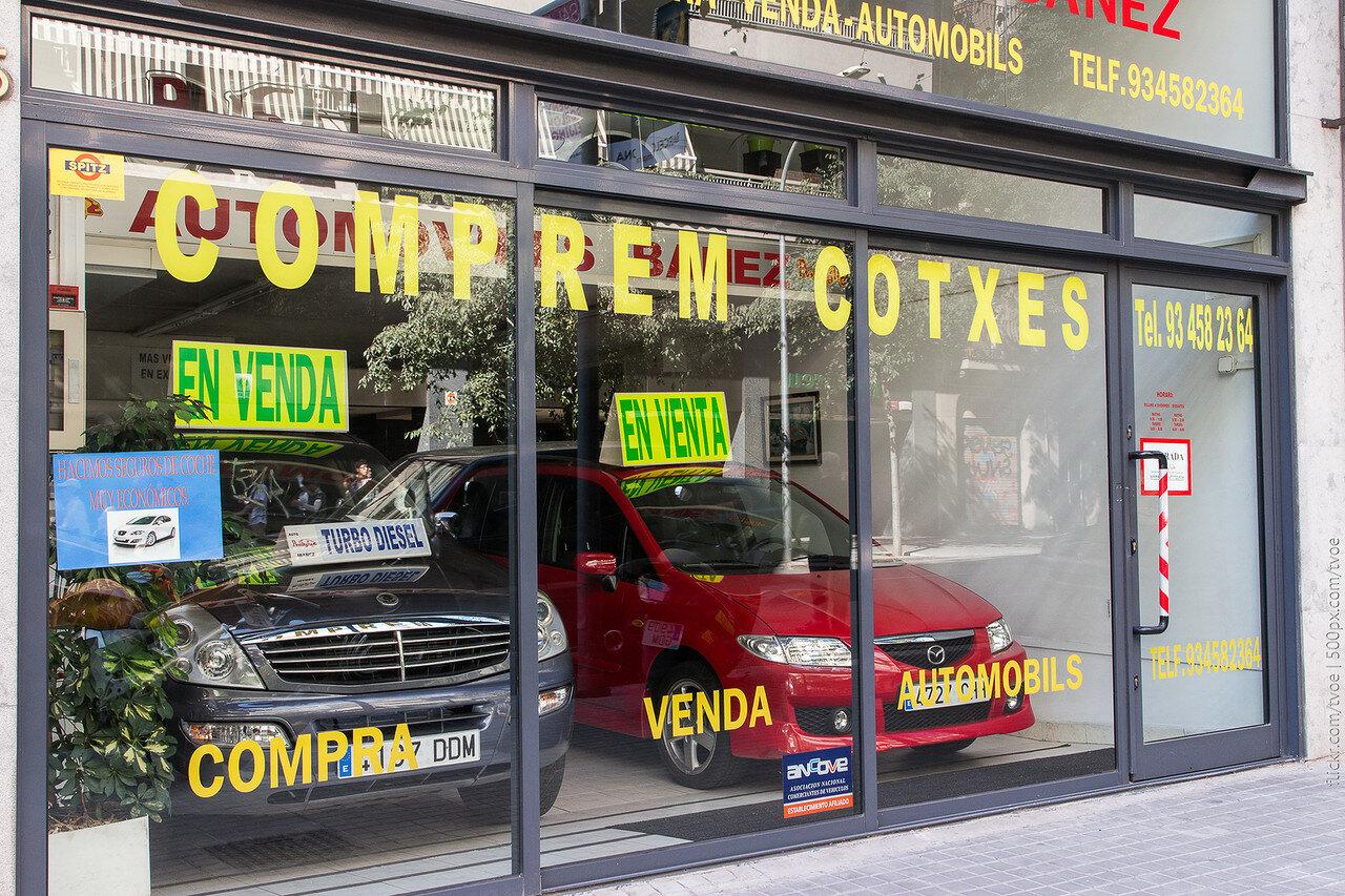 Продажа автомобилей в Барселоне