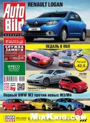 Журнал Auto Bild №5 2014 Беларусь