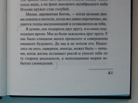 Книга Марлен Дитрих