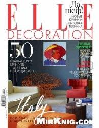 Журнал Elle Decoration №10 2012 (Россия)