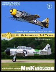 Американский лёгкий учебный самолёт - North American T-6 Texan