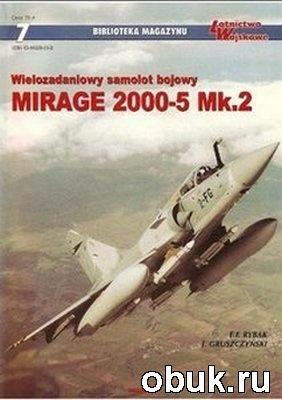 Книга Wielozadaniowy samolot bojowy Mirage-2000 Mk.2 (Biblioteka Magazynu Lotnictwo 07)