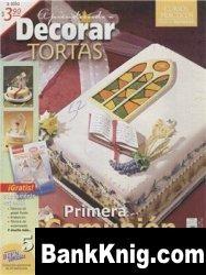 Журнал Aprendiendo a Decorar Tortas No 5 2003/ Учитесь украшать торты