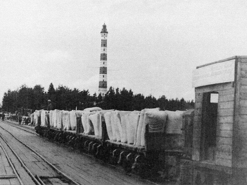 Порт Осиновец в годы блокады